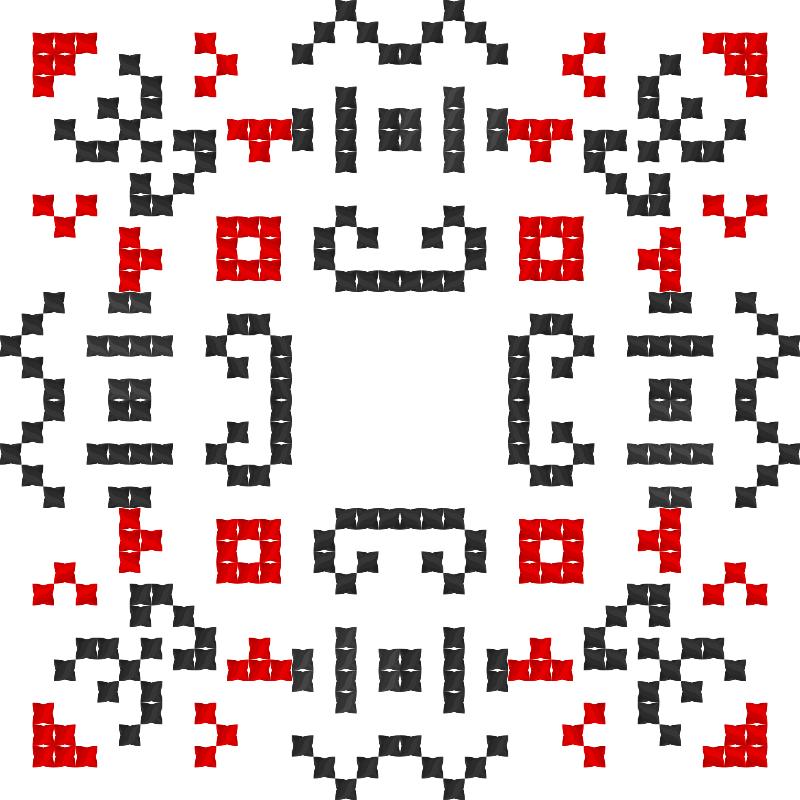 Текстовий слов'янський орнамент: Ростислав