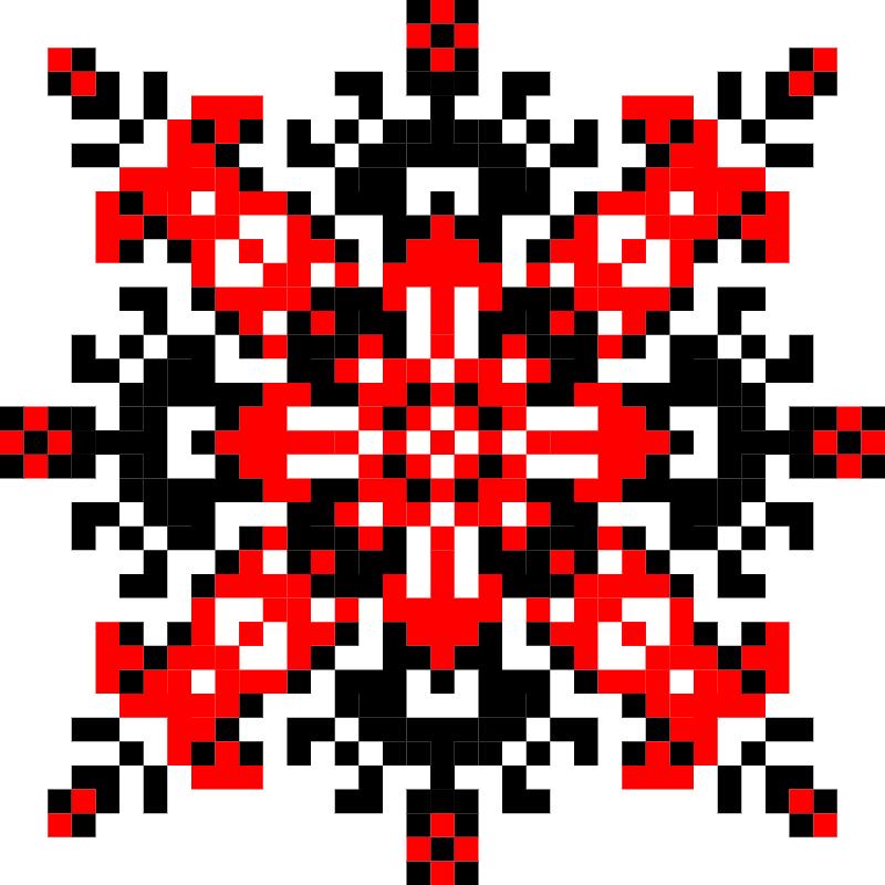 Текстовий слов'янський орнамент: З НОВИМ РОКОМ ТА РІЗДВОМ ХРИСТОВИМ