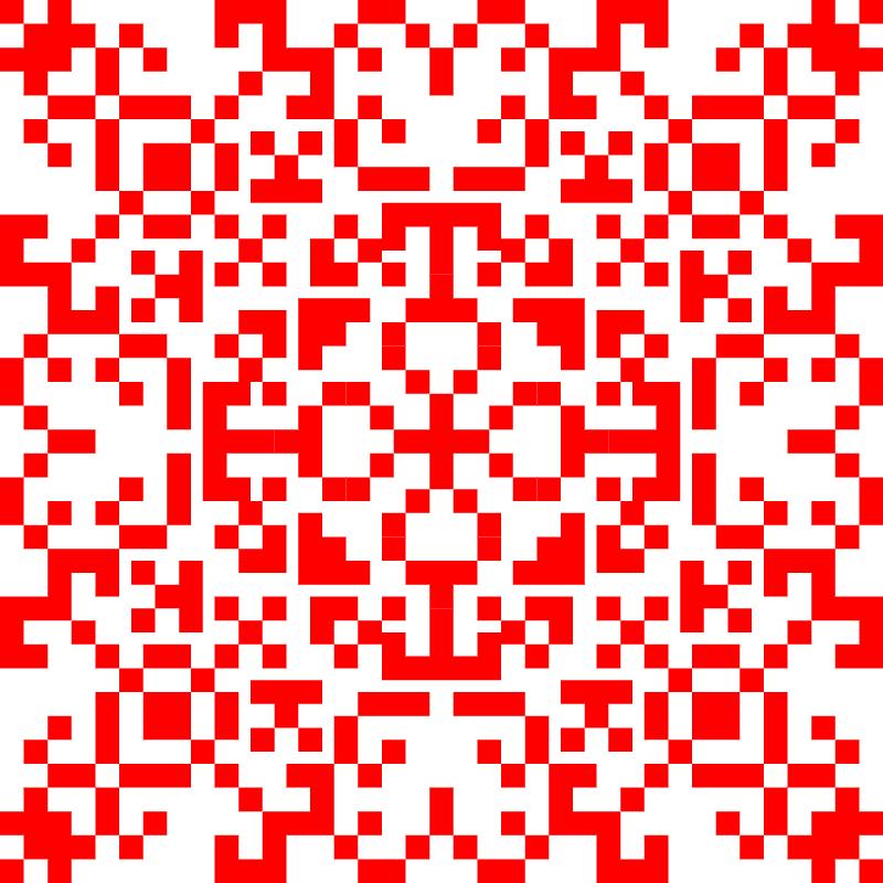 Текстовий слов'янський орнамент: ARG