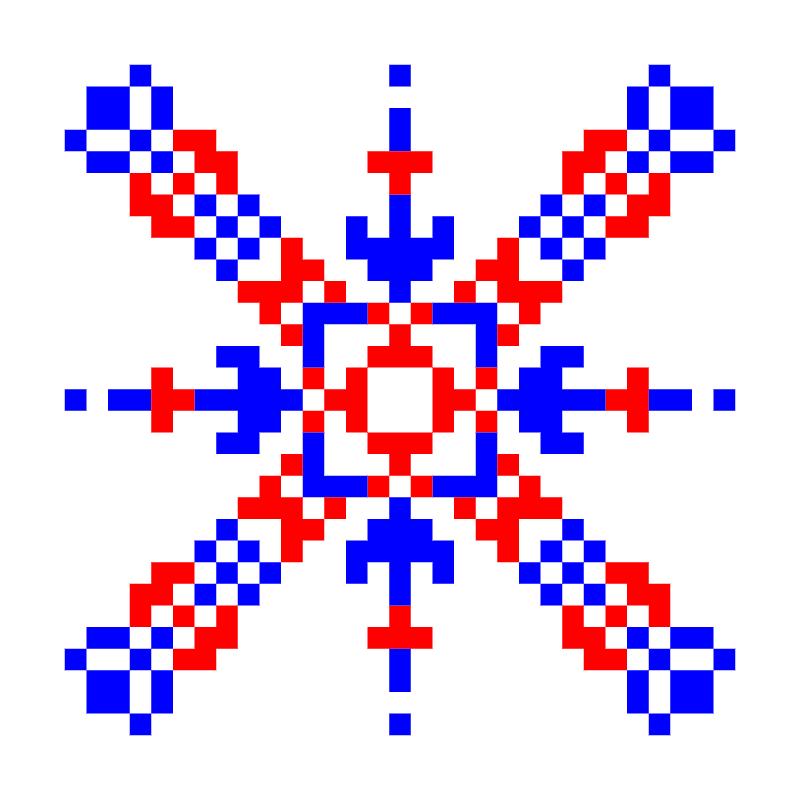 Текстовий слов'янський орнамент: Климентій