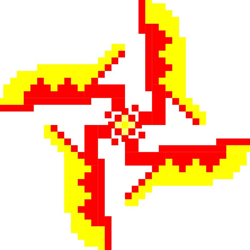 Текстовий слов'янський орнамент: орудие