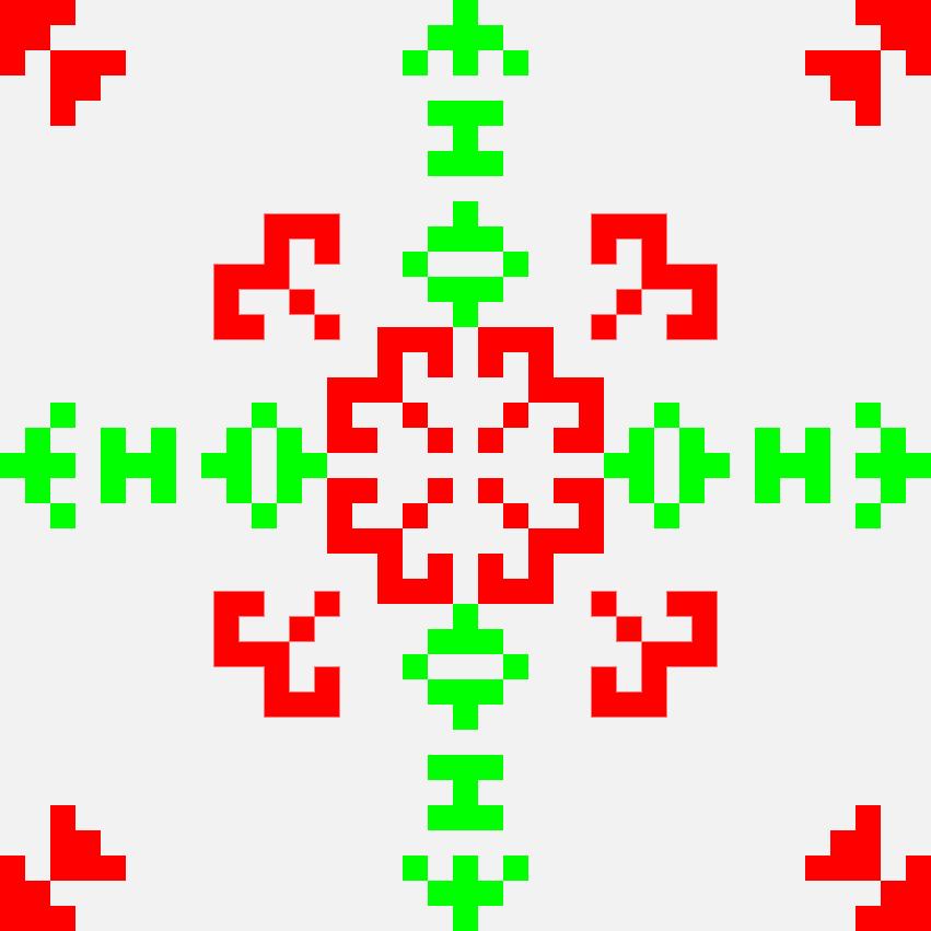 Текстовий слов'янський орнамент: Баба Таня