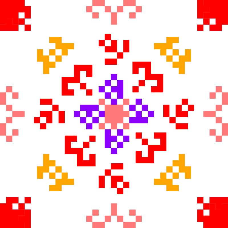Текстовий слов'янський орнамент: Радуга