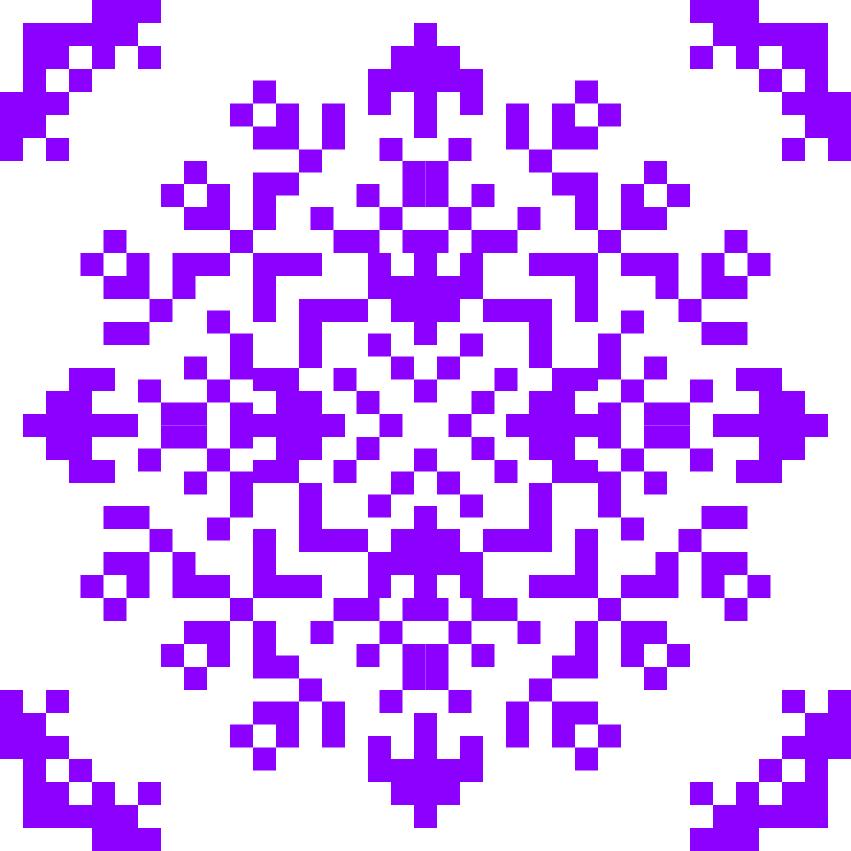 Текстовий слов'янський орнамент: Лидия