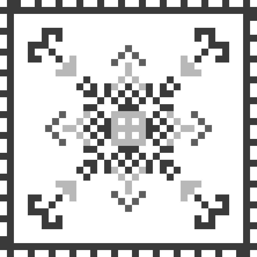 Текстовий слов'янський орнамент: Одуд Лаб