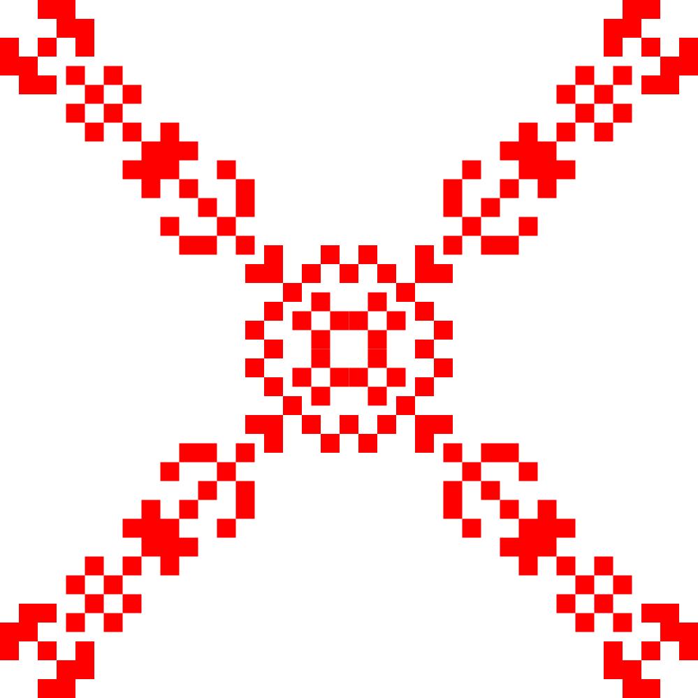 Текстовий слов'янський орнамент: Оксиген