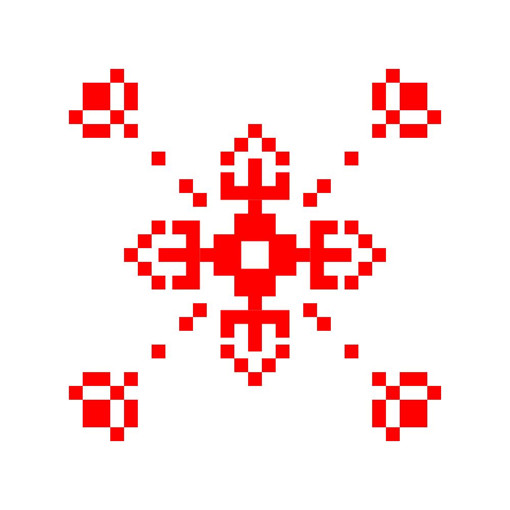 Текстовий слов'янський орнамент: Гелій