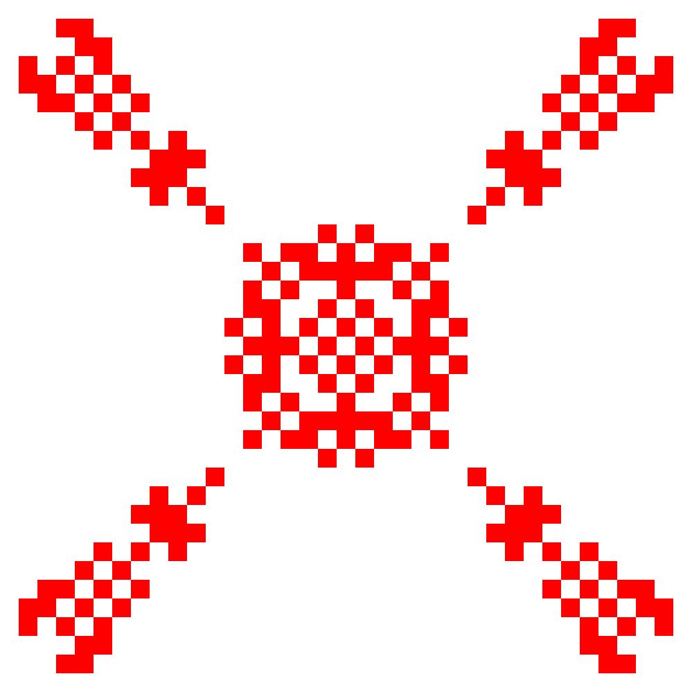 Текстовий слов'янський орнамент: Окисген