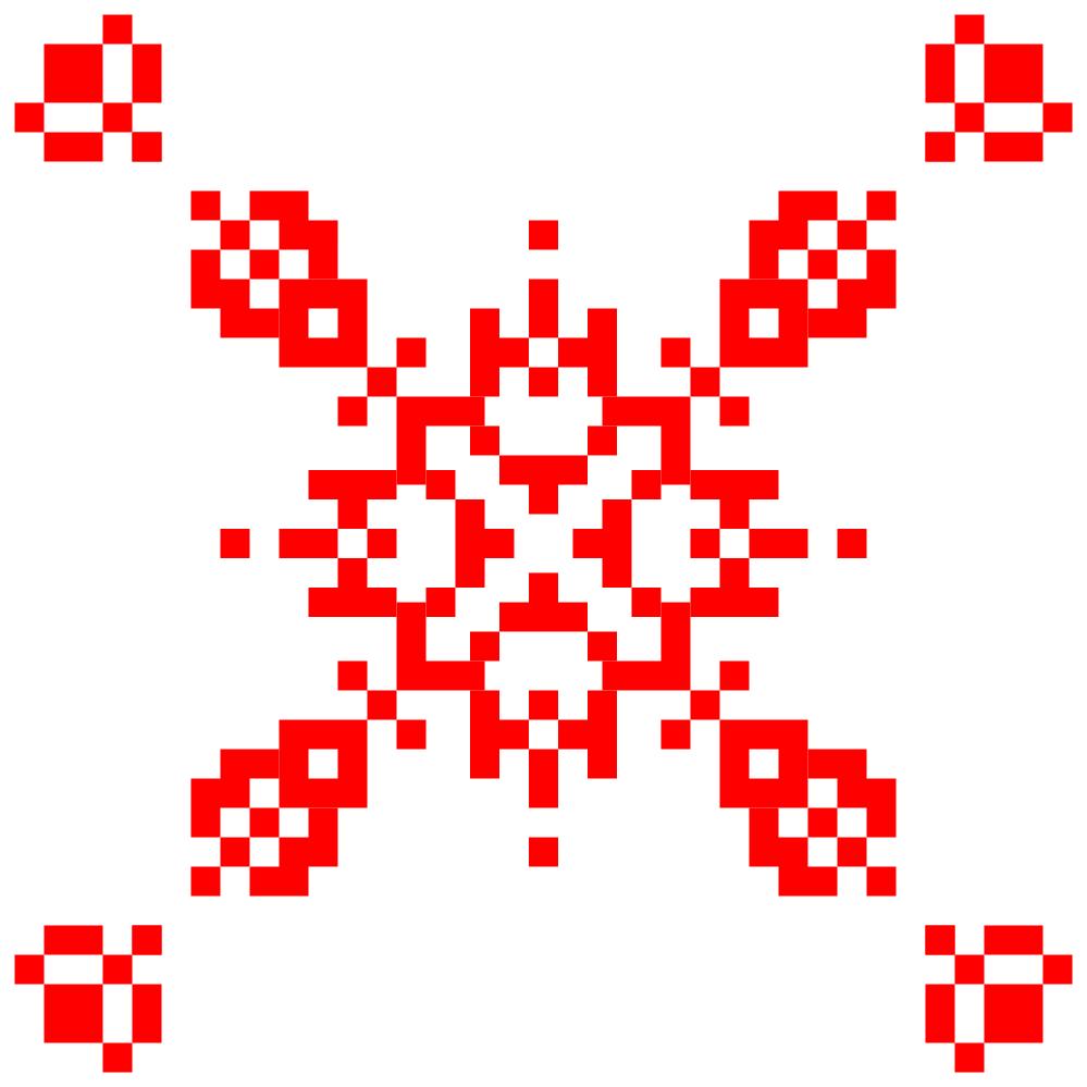 Текстовий слов'янський орнамент: Алюміній