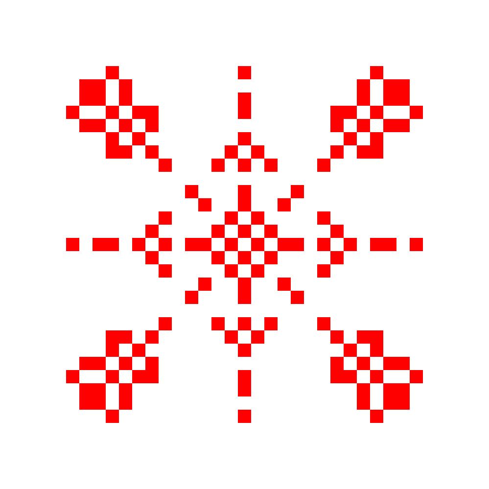 Текстовий слов'янський орнамент: Сіліцій