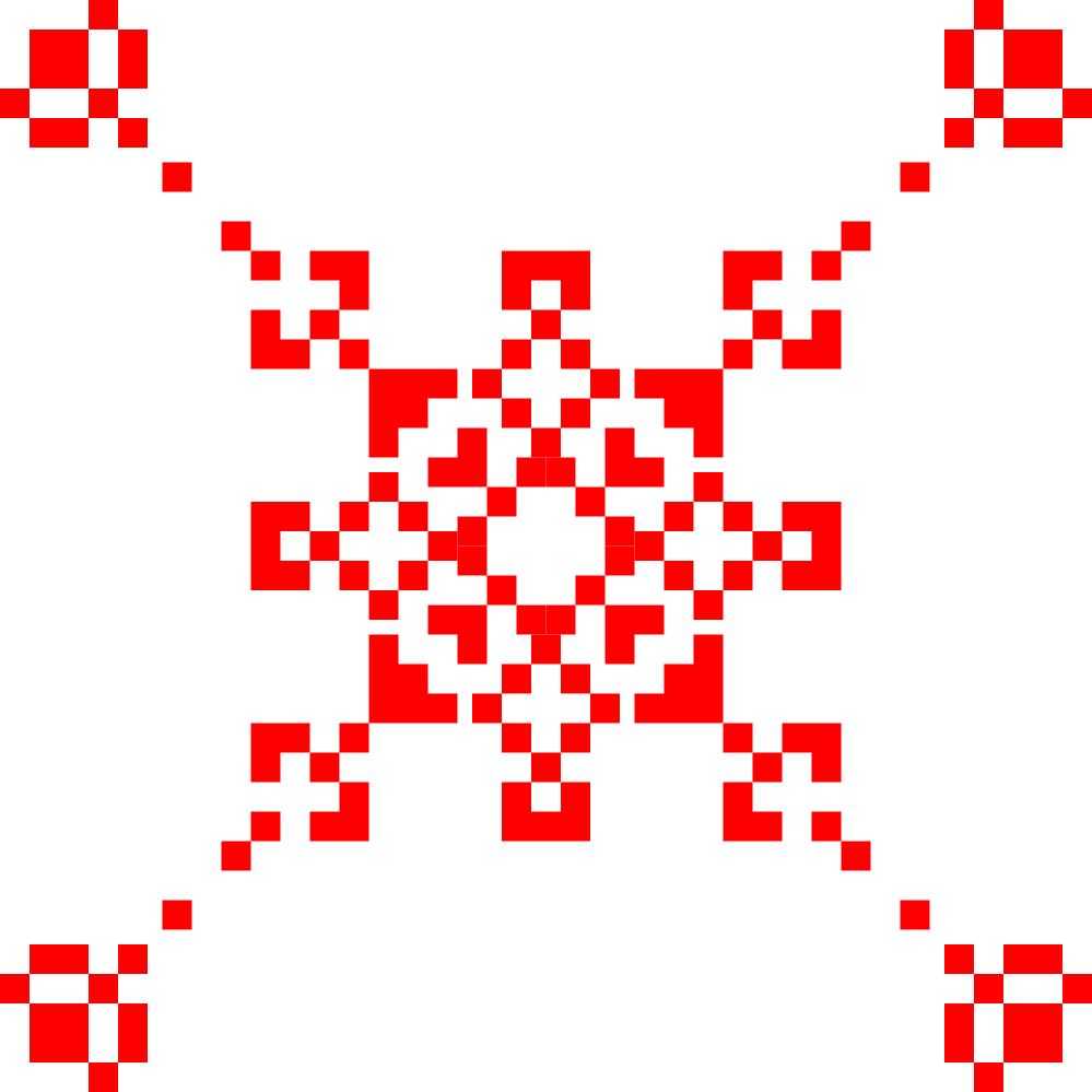 Текстовий слов'янський орнамент: Кальцій