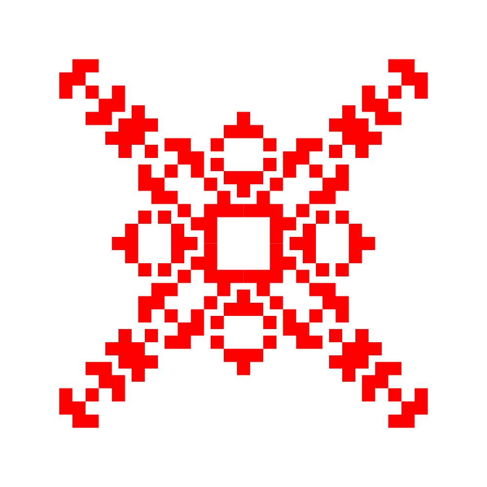 Текстовий слов'янський орнамент: Манган