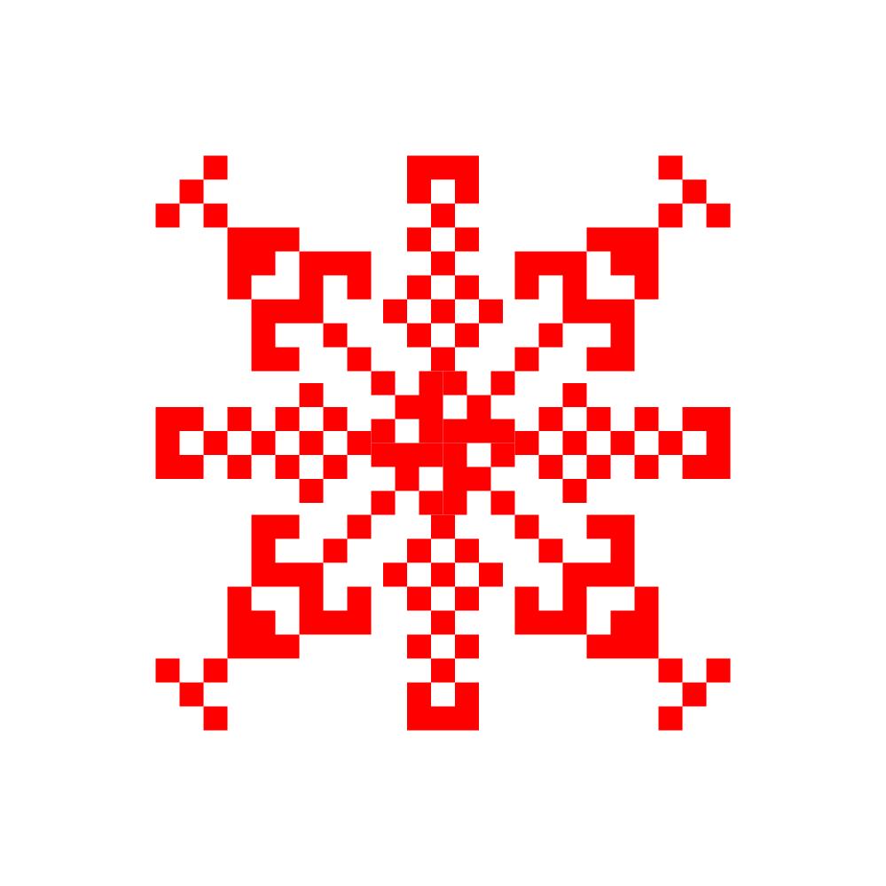 Текстовий слов'янський орнамент: Кобальт
