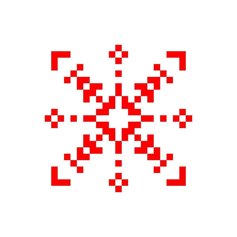 Текстовий слов'янський орнамент: Нікол