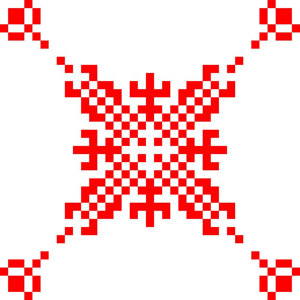 Текстовий слов'янський орнамент: Технецій