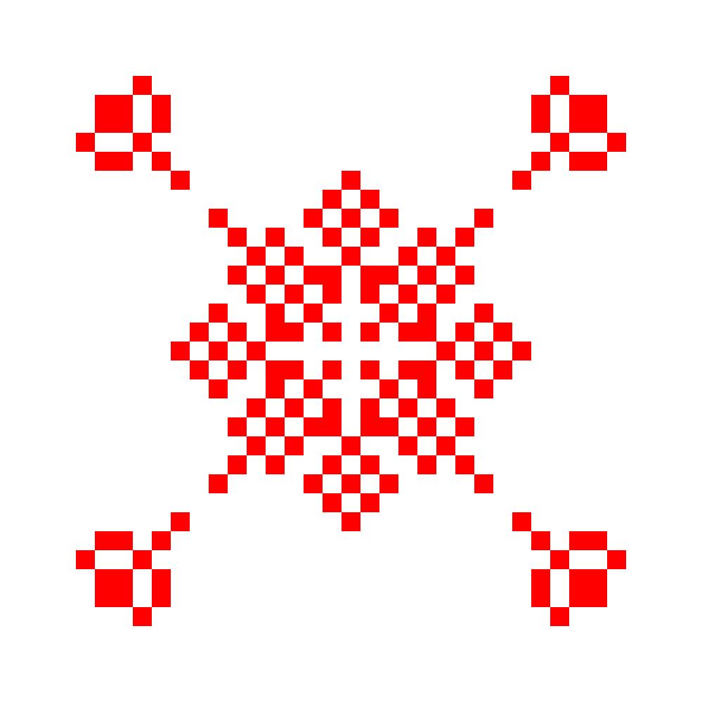 Текстовий слов'янський орнамент: Цезій