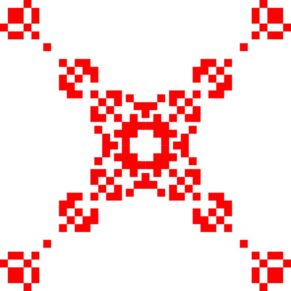 Текстовий слов'янський орнамент: Гафній