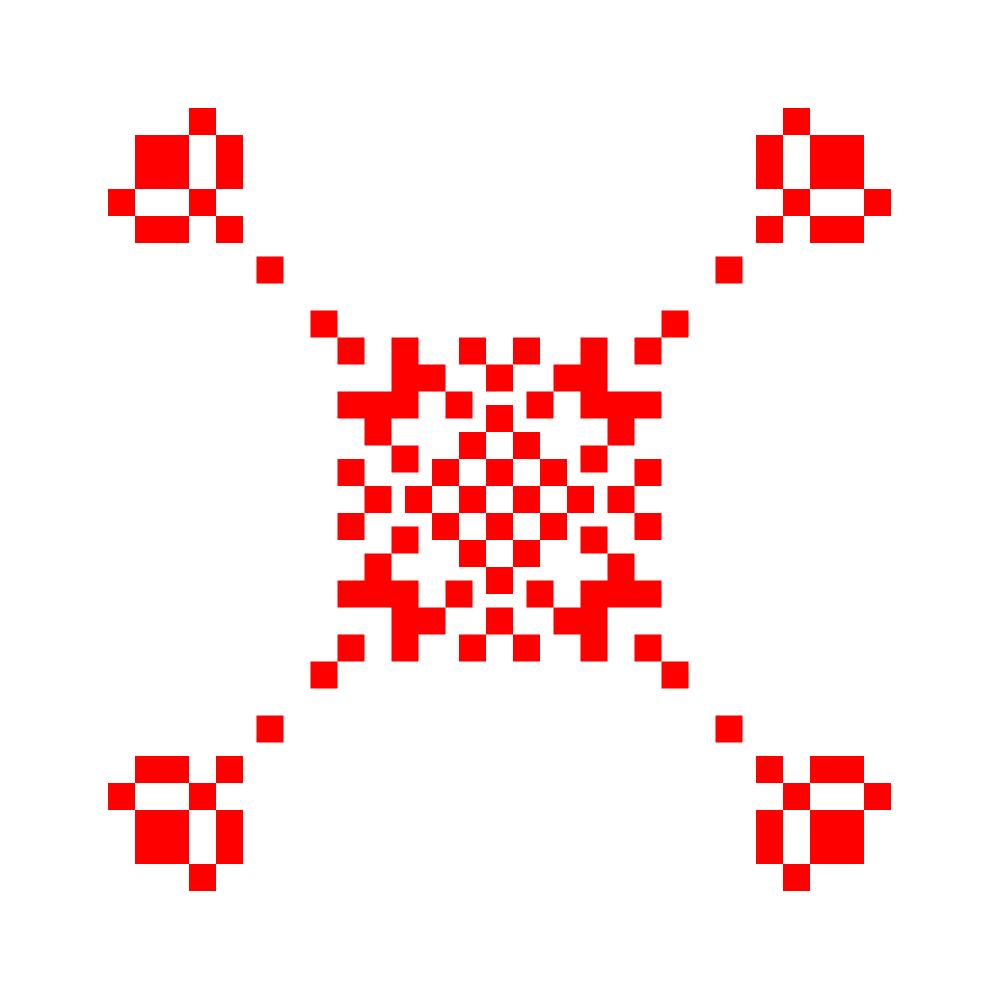 Текстовий слов'янський орнамент: Осмій
