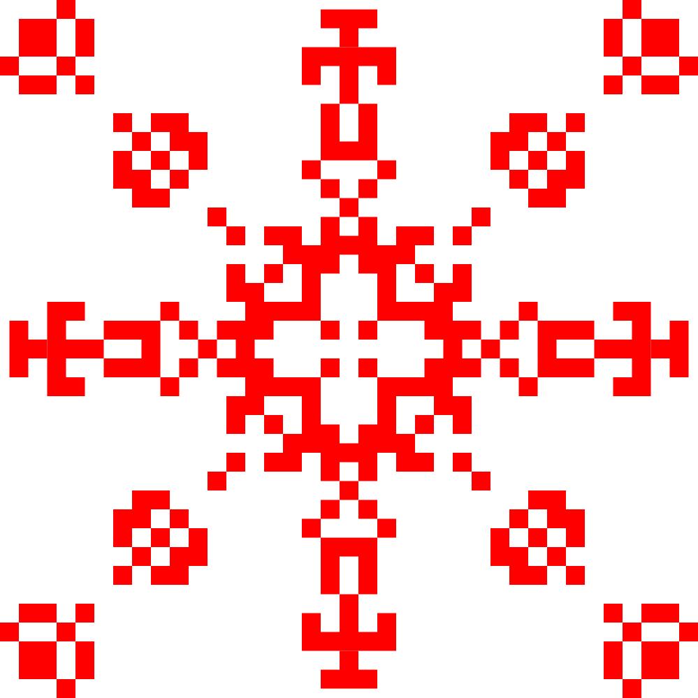 Текстовий слов'янський орнамент: Уннілпентій