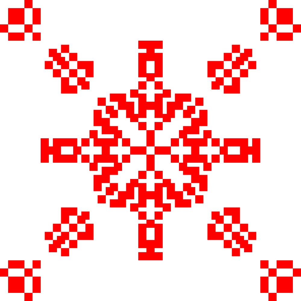 Текстовий слов'янський орнамент: Уннілсептій