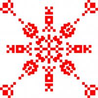 Текстовый украинский орнамент: Уннілоктій
