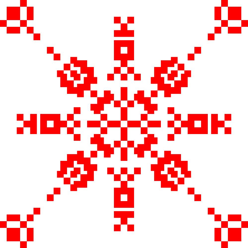 Текстовий слов'янський орнамент: Уннілоктій