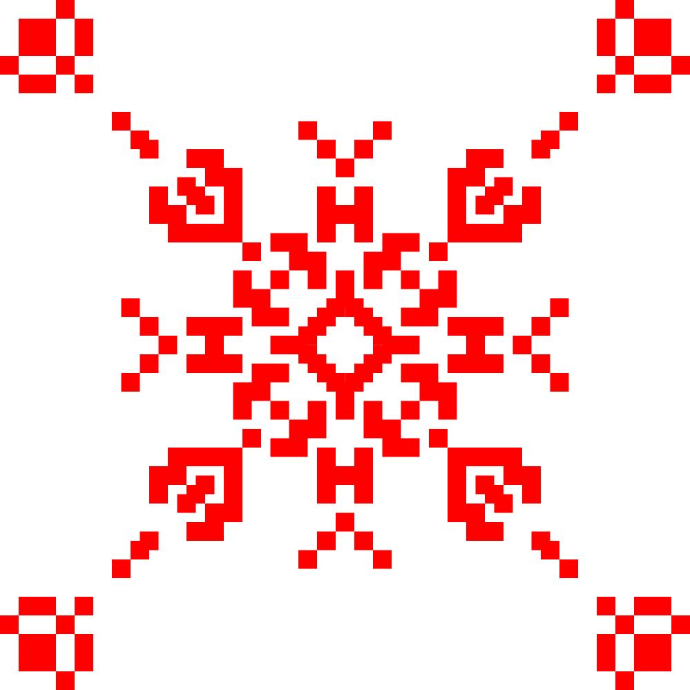 Текстовий слов'янський орнамент: Унуннілій