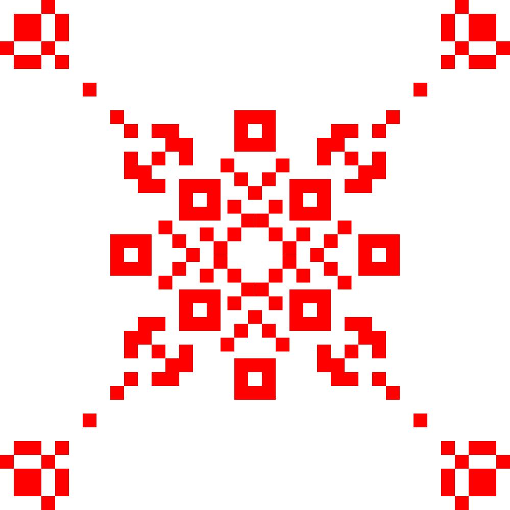 Текстовий слов'янський орнамент: Полоній