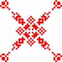 Текстовый украинский орнамент: Гольмій