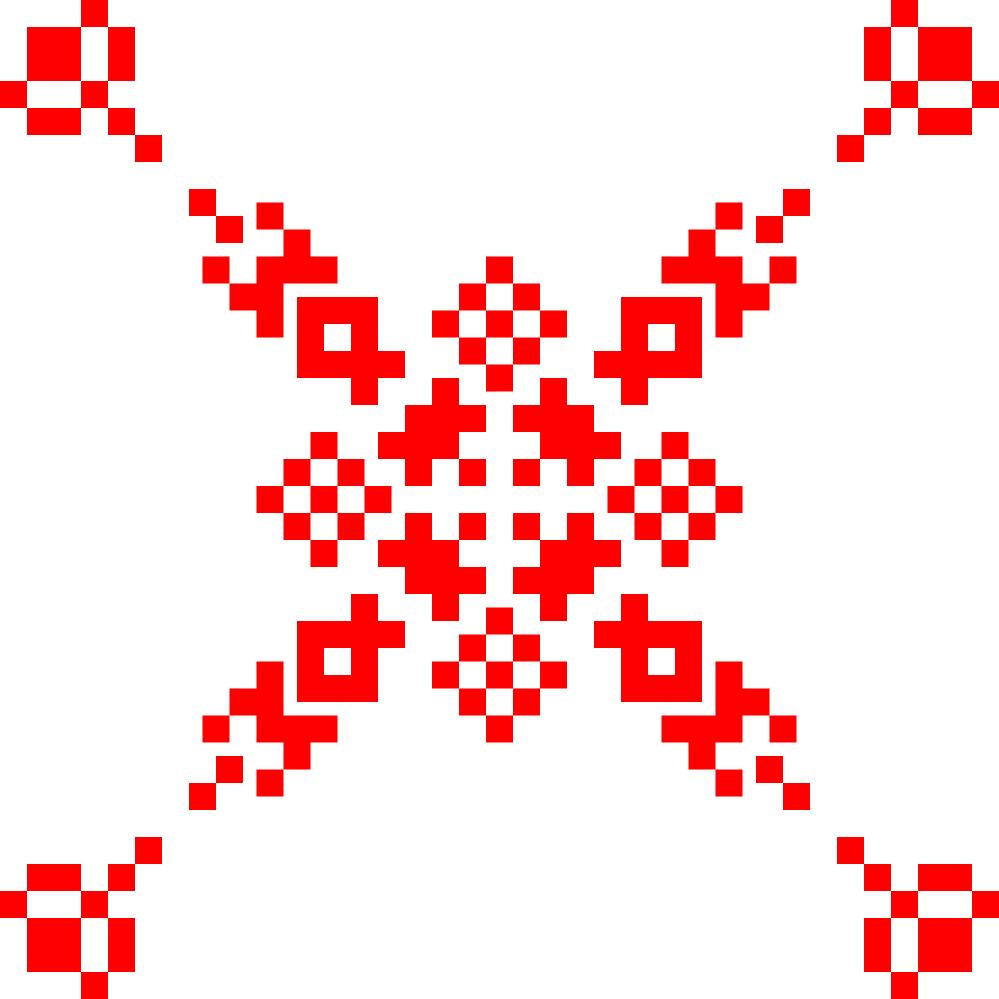 Текстовий слов'янський орнамент: Гольмій