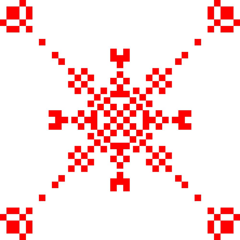 Текстовий слов'янський орнамент: Лютецій