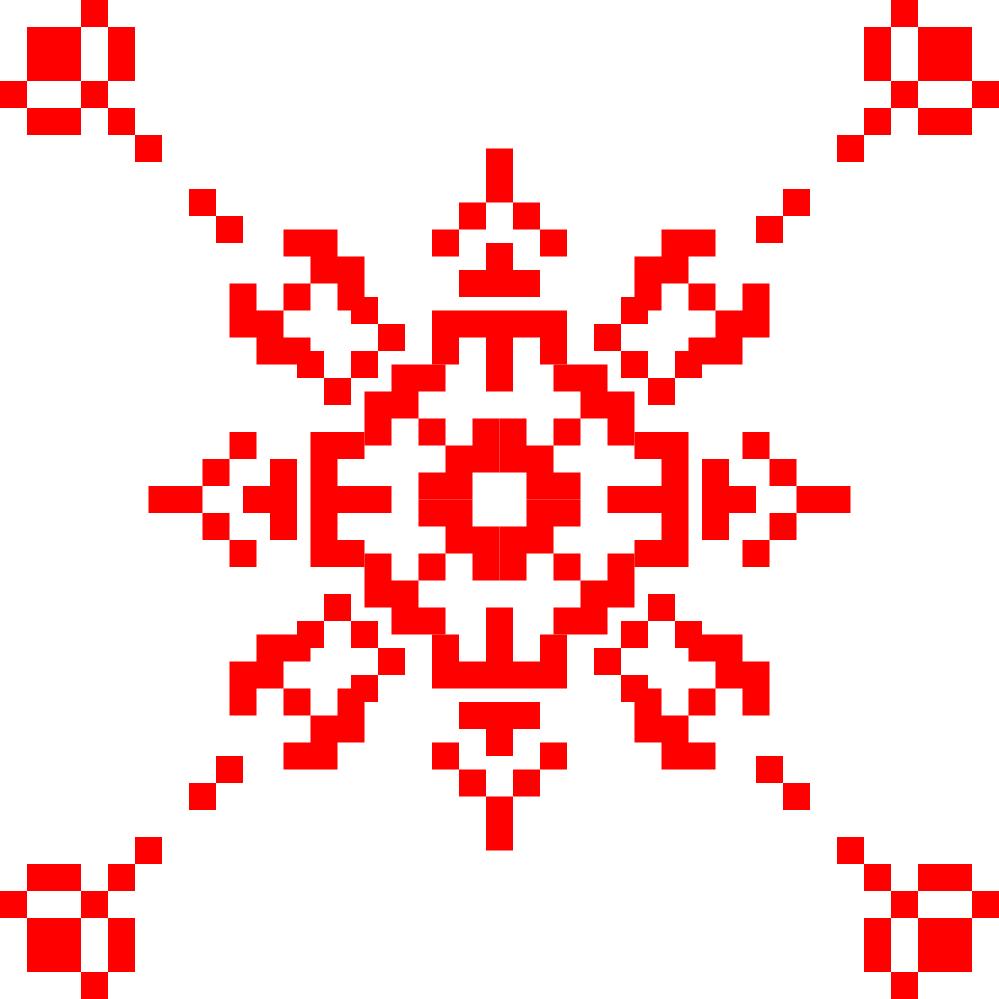 Текстовий слов'янський орнамент: Нептуній
