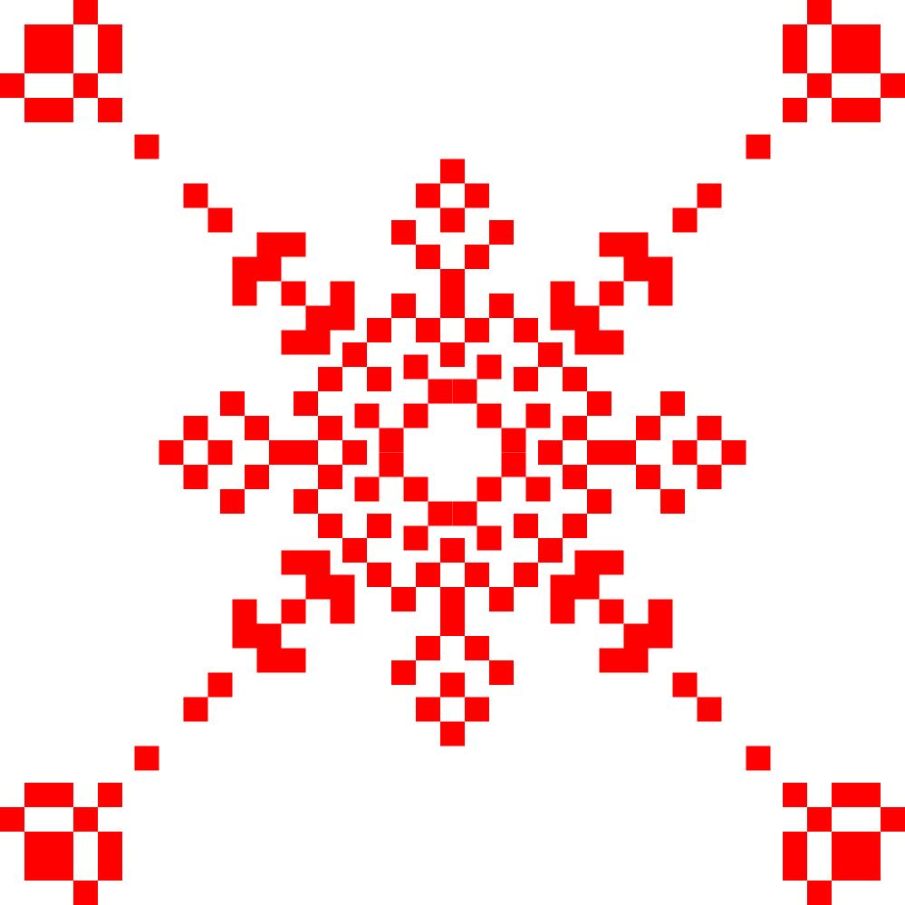 Текстовий слов'янський орнамент: Плутоній