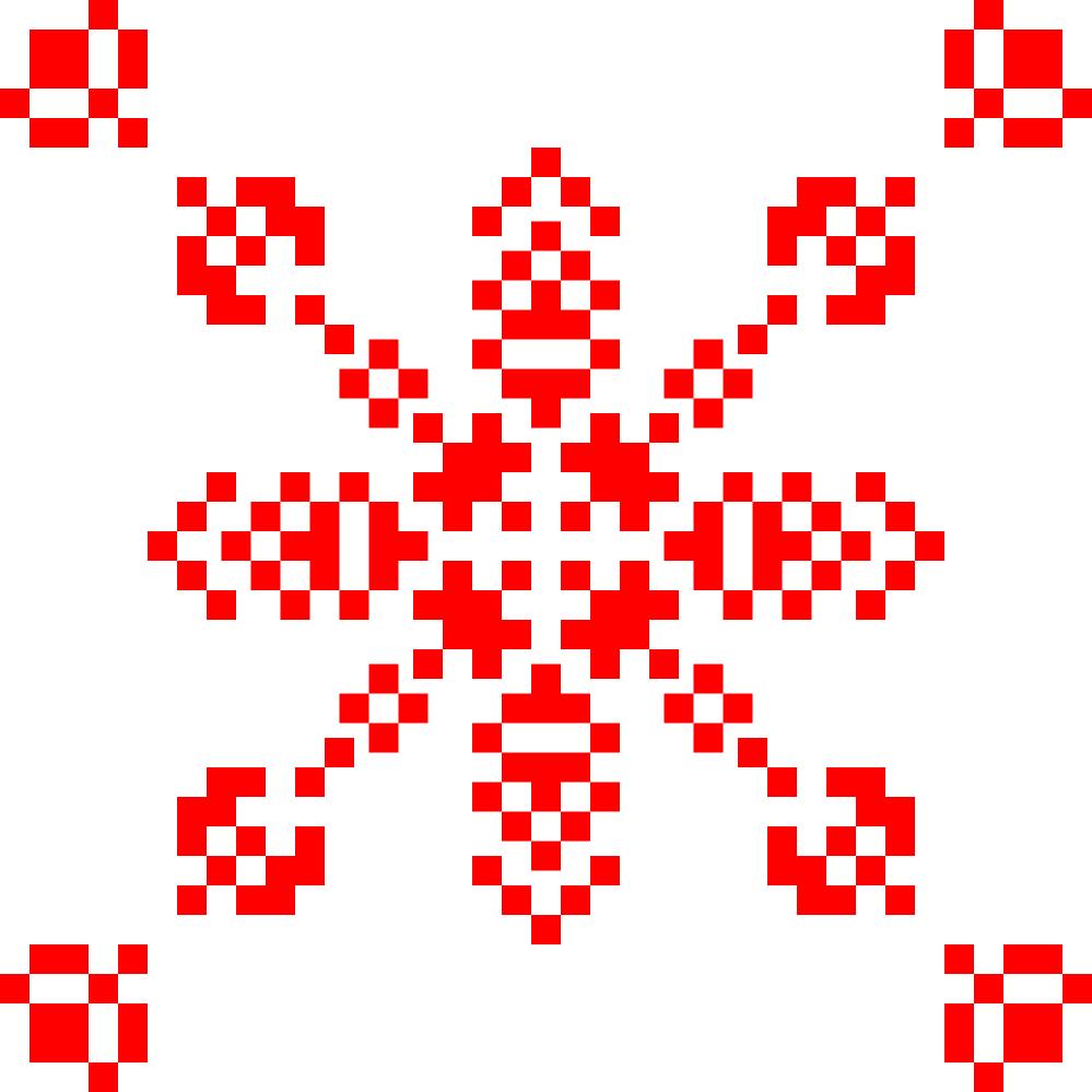 Текстовий слов'янський орнамент: Гадоліній