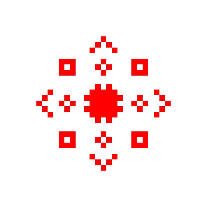 Текстовий слов'янський орнамент: Я💜💜💜