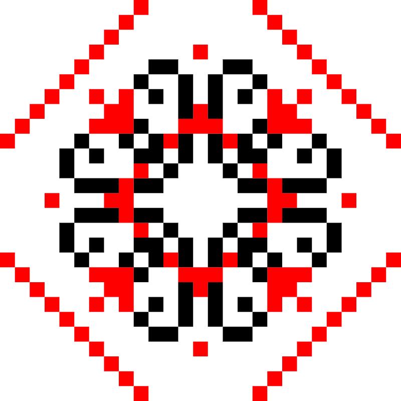 Текстовий слов'янський орнамент: Дар'я (червоний)