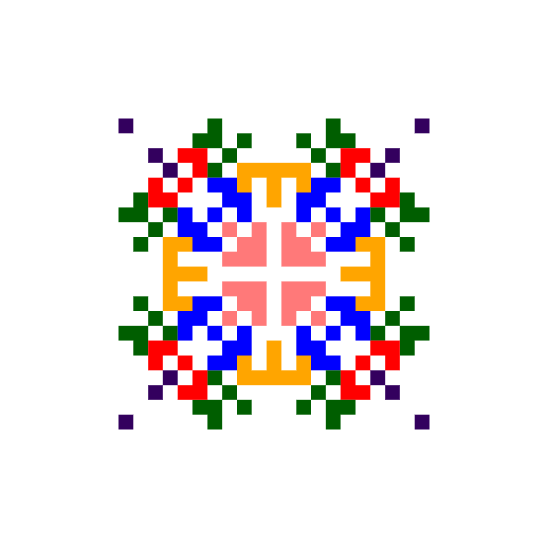 Текстовий слов'янський орнамент: Ксенія