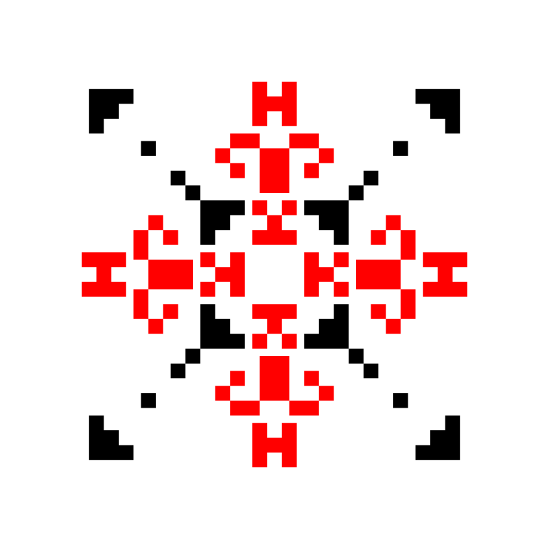 Текстовий слов'янський орнамент: Карiна