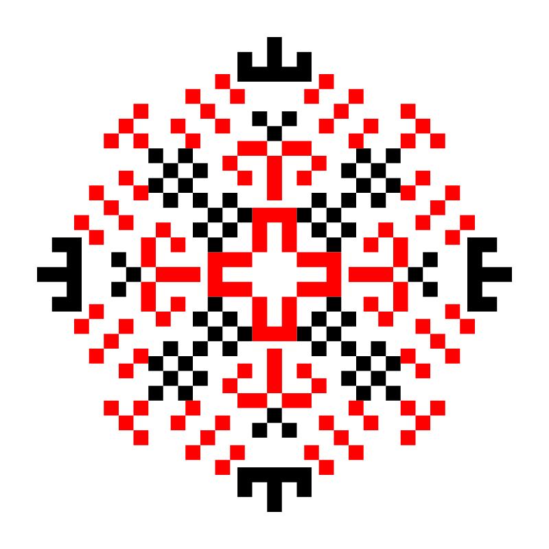 Текстовий слов'янський орнамент: Пересвет