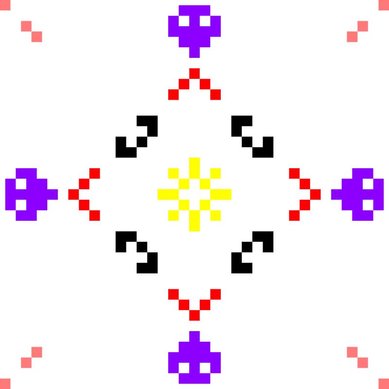 Текстовий слов'янський орнамент: Єлисей