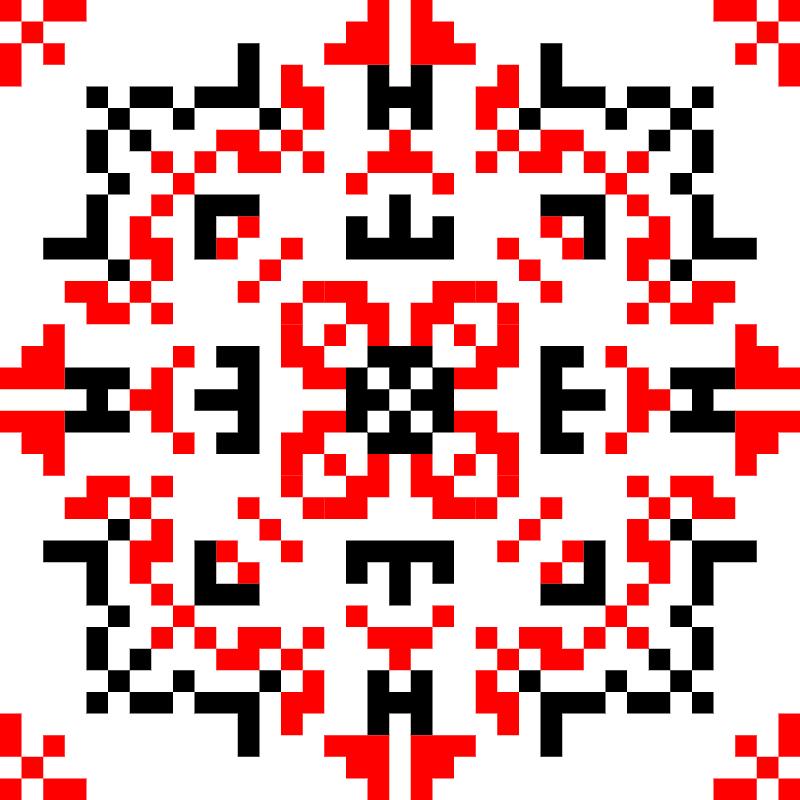 Текстовий слов'янський орнамент: там зашифровано моє ім'я та прізвище
