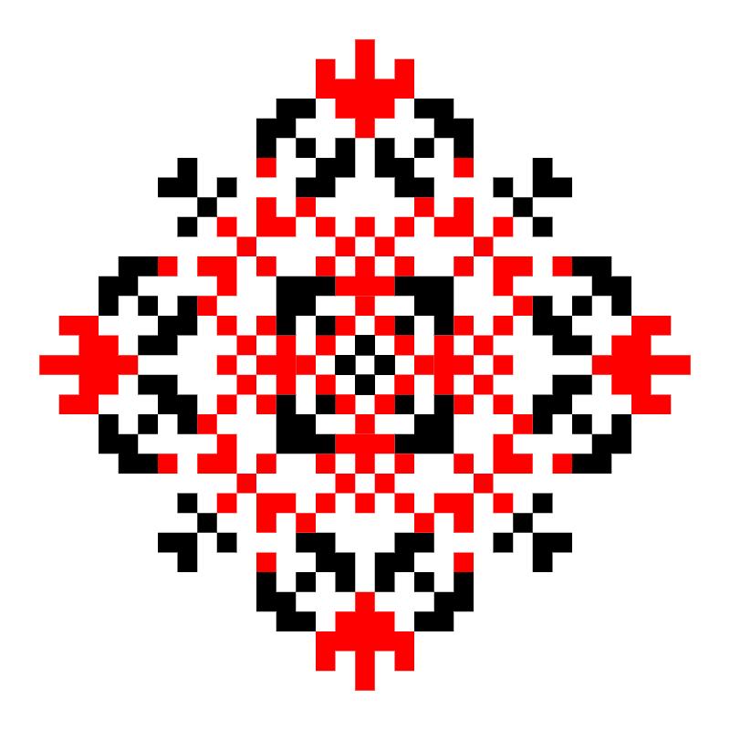 Текстовий слов'янський орнамент: Доля жінки