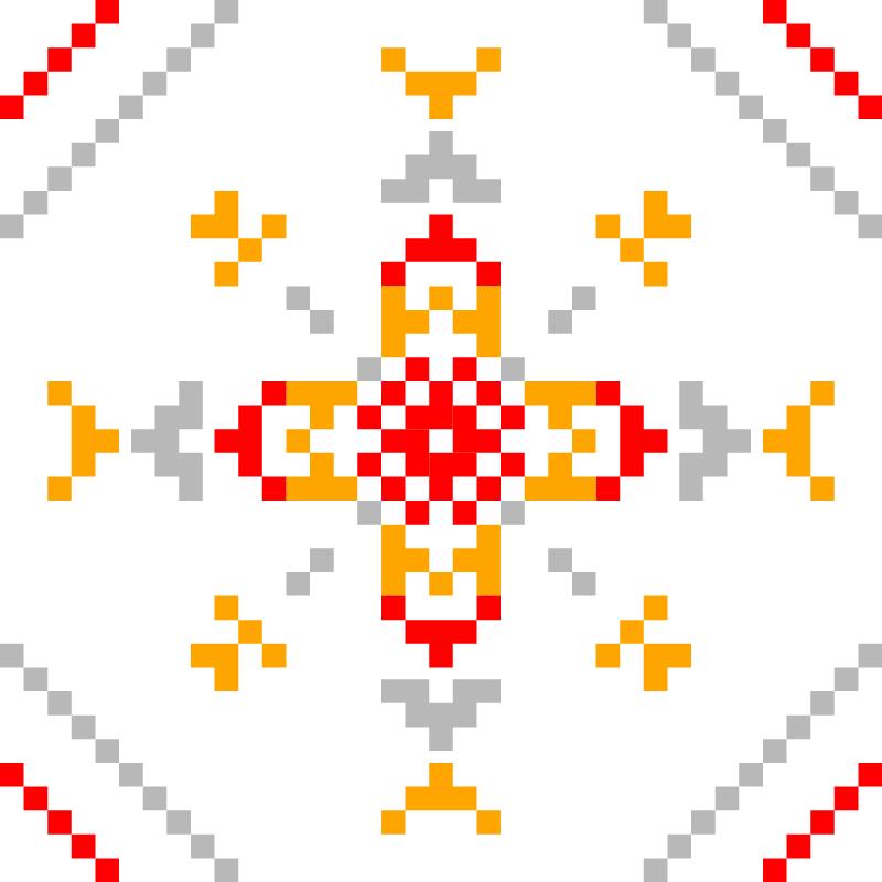 Текстовий слов'янський орнамент: Марічка