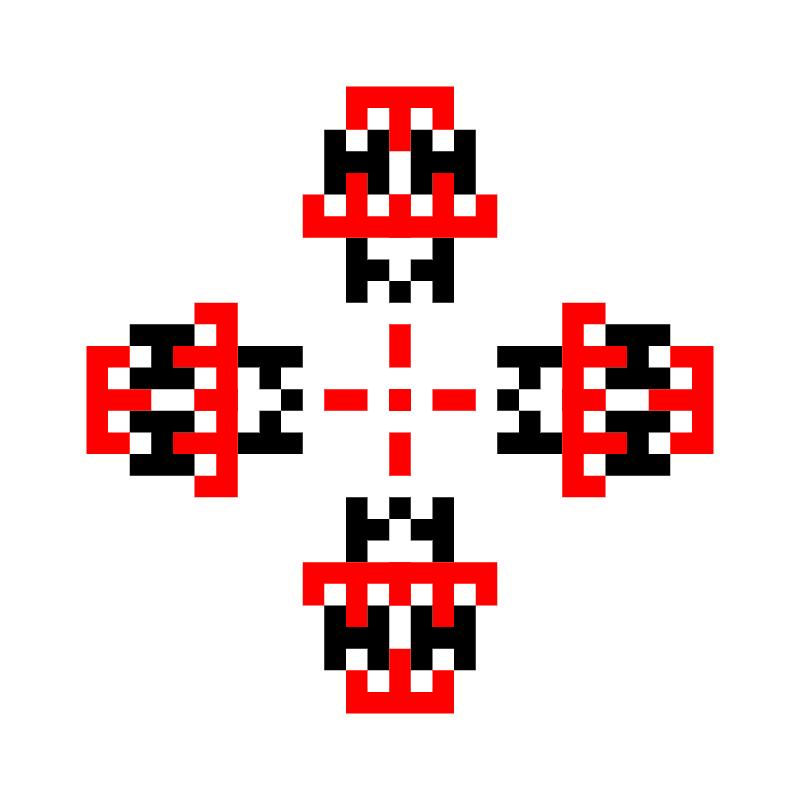 Текстовий слов'янський орнамент: і мене