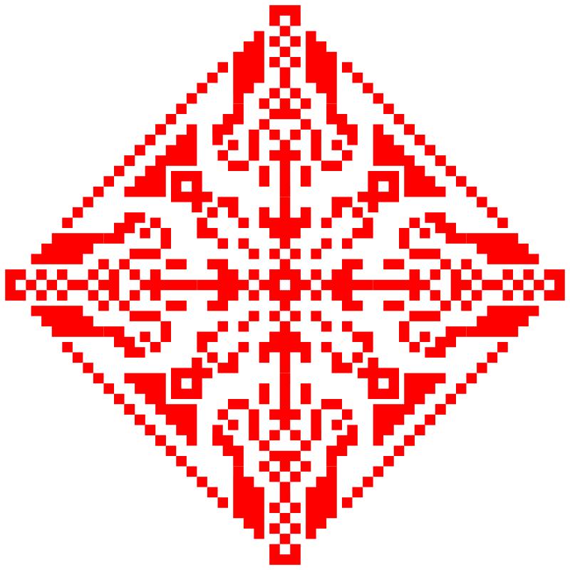 Текстовий слов'янський орнамент: Київська Русь