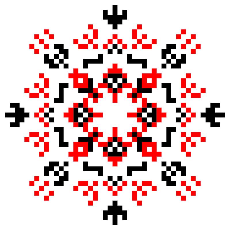 Текстовий слов'янський орнамент: Будь щасливий