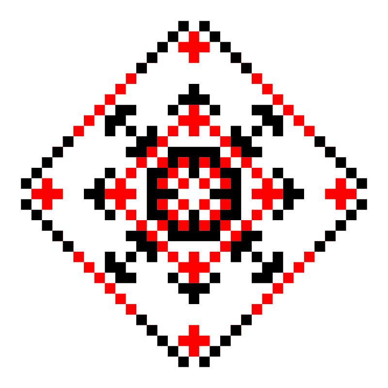 Текстовий слов'янський орнамент: Тeтяна