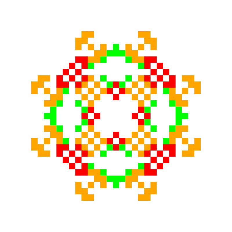 Текстовий слов'янський орнамент: Озірна