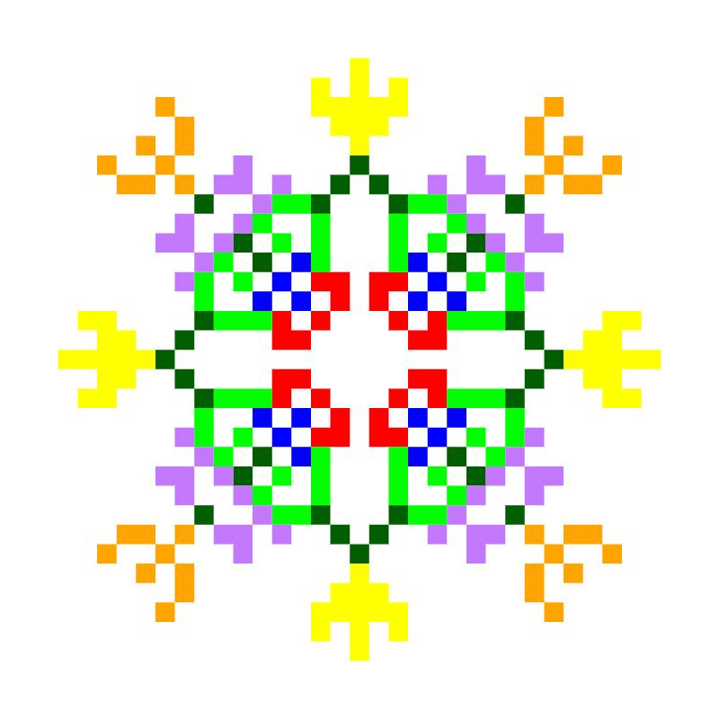 Текстовий слов'янський орнамент: Стрілки