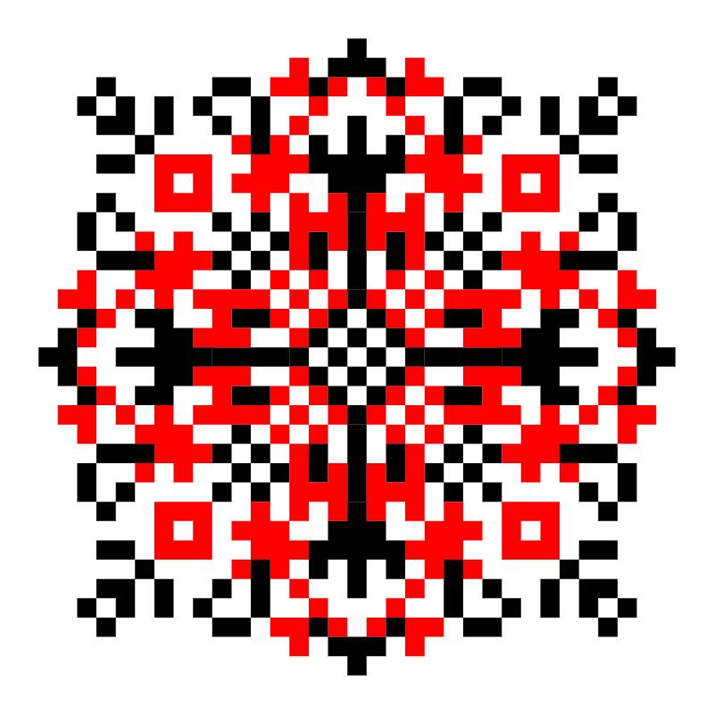 Текстовий слов'янський орнамент: Звенигородка